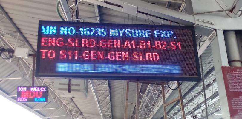 Platform Train Information Display
