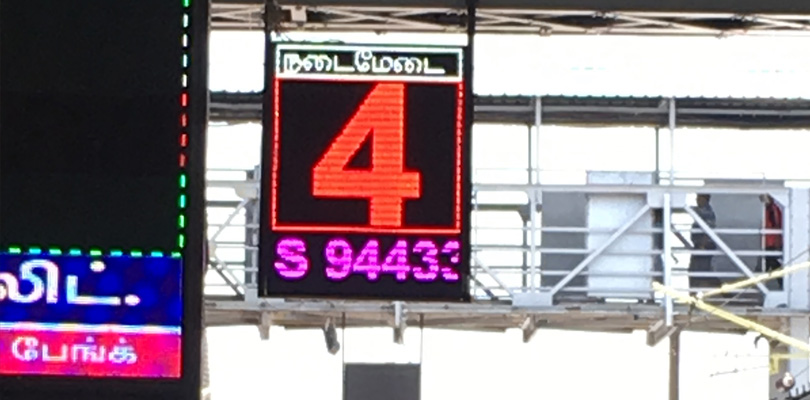 Platform Number Display